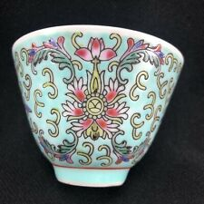 RC27  Asian Chinese Enamel Green Glaze Tea cup Signed