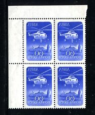 Russia C98, MNH, $4.00. Michel 2324. Helicopter, 1960. x22124