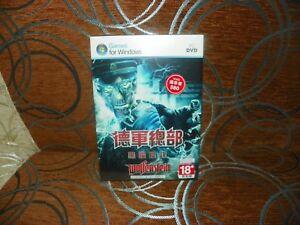 Wolfenstein 2009 - Asian Fat DVD Box Edition, SEALED RARE