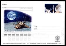 50J. Weiche Landung von LUNA-9 auf dem Mond. Postkarte. Rußland 2016