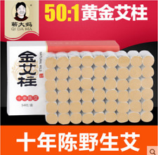 54pcs/box Ten Years 50:1 Wild Aging Moxa Roll Stick Moxibustion Bar Pure Moxa