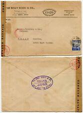 Japan WW2 CENSURA INDIE ORIENTALI OLANDESI Stampato BUSTA Sogo boeki + CO Maglieria
