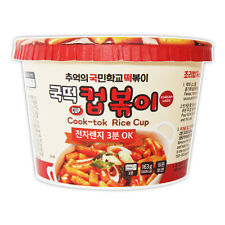 Korean snack Cook-tok Rice cup 163g instant spicy rice cake tteokbokki K-food