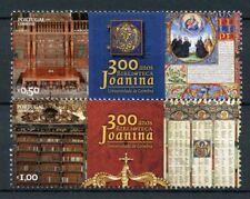 Portugal 2017 MNH Biblioteca Joanina Joanine Library 300th Anniv 2v Set Stamps