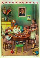 PROPAGANDA COMUNISTA CINESE Presidente Mao culturale Politico Poster Art Print A3