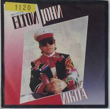 "7"" Single - Elton John - Nikita - s657 - washed & cleaned"