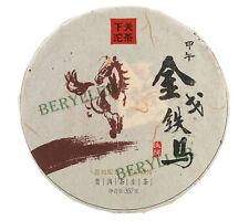 Jia Wu Jin Ge Tie Ma * 2014 Yunnan Xiaguan Raw Pu'er Tea Cake 357g 12.59oz