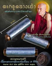 Thai Amulet Takrut Nang Yao Bronz Lead 2 Code LP Kamfun Attraction Love Charming