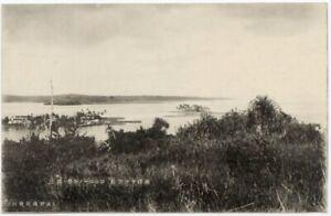 "Caroline Is., Yap, Japan Era, ""Full View of the Colony"" PPC, 1920s(ca), Unused"