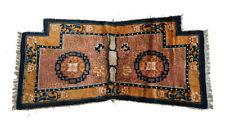 Antique Chinese Peking Wool Saddle Bag 19th Century, Blue & Gold Border Florals
