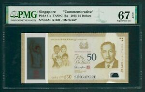 "Singapore 2015 - 50 Dollars P#61a ""Commemorative"" Merdeka! PMG Gem UNC 67 EPQ"