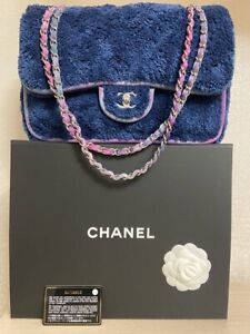 Flap bag large envelope mixed fibres and silver-tone Chanel blue 21c