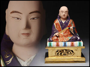 Japanese,Japan Buddhis High priestm Nichiren wooden statue Buddha 19cm 首