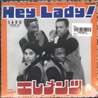ELEMENTS-HEY LADY / JUST TO BE WITH YOU-JAPAN 7INCH VINYL Ltd/Ed C94