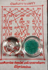BLUE-GREEN SARIRA SMALL PEARLS,ROSES,PHRA TATH,THAD,THAT BUDDHA MIND RELIC STUPA