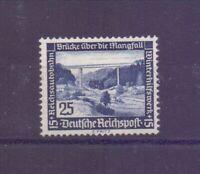 Dt. Reich 1936 - MiNr. 641 x senkrecht.Gummi postfrisch**- Michel 220,00 € (649)