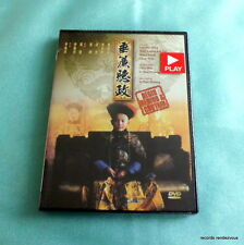 Reign Behind the Curtain DVD *SEALED Hong Kong Li Han Hsiang Liu Xiaoqing 垂簾聽政 A