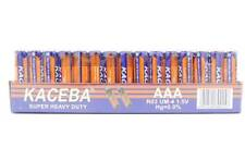 AAA Batteries 60 pcs EXTRA Heavy Duty 1.5 V