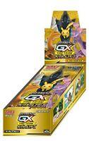 NEW Pokemon Card Game High Class Pack TAG TEAM GX Tag All Stars BOX