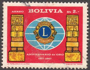 1967 Bolivia SC# C273 - F - Lions Emblem and Prehistoric Sculptures - Used