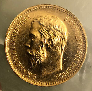 RUSSIA RUSSIAN GOLD 5 RUBLE 1901 UNCIRCULATED