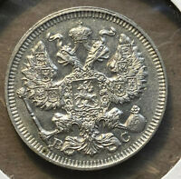 1913 Russian Empire 20 Kopeks Silver Coin BU Condition