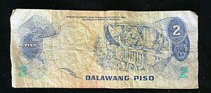 1949 REPUBLIKA PILIPINAS  2 PISO  BANK NOTE Circulated  LV457875