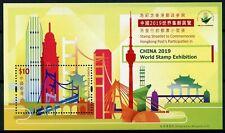 Hong Kong 2019 MNH China 2019 Exhibition 1v M/S Bridges Architecture Stamps