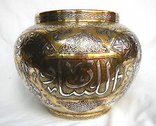 Large Antique Middle Eastern Brass Pot with Silver & Copper Inlay c1860s  Dated.