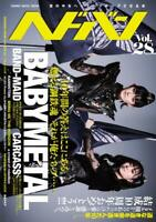 Hedban Vol.28 Dec 2020 BABYMETAL SU-METAL Japan Magazine Shinko Music Rock NEW