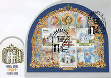 Belarus 2017 FDC Polotsk Archdiocese Diocese 3v M/S Churches Religion Stamps