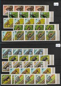 SMT, GUINEA: Mi nr 717/ 728 B, African animals imperf set, X 4, MNH good CV