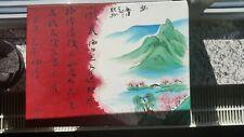 Art Painting Asian Landscape Oil Canvas Original Signed JK Unique Certificate NE