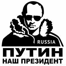 Putin Wladimir Russland Aufkleber Car Window Bumper Sticker Vinil 149