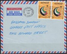 """1983 UAE cover to England, Clean """"Sharjah"""" Machine cancellation [bl0275]"""