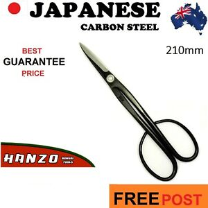 Bonsai Scissors - 210mm PROFESSIONAL STEEL   Bonsai Tools