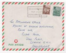 1965 ALGERIA Air Mail Cover TIARET to LONDON GB Definitives SLOGAN