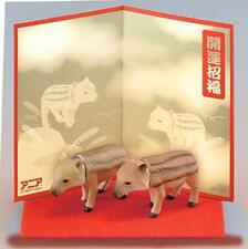 Takara Tomy Ania New Year Boar Pigs 2x Set with background MINI toy figure