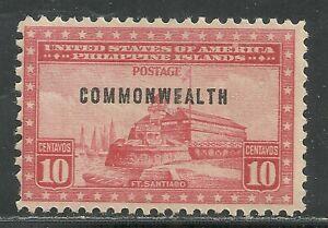 U.S. Possession Philippines stamp scott 437 - 10 cent issue of 1939 - mnh - xx