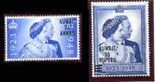 Muscat Oman 25-26 MNH Silver Wedding 1948 King George VI and Queen Elizabeth