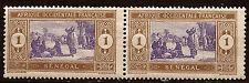 AOF de SENEGAL 2 Sellos nuevos se con N°YT 53 de 1924 Mercado indigene 168T2