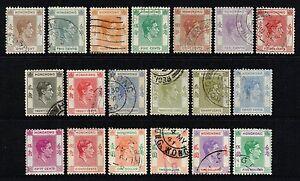 Hong Kong 1938-52 King George VI part set, used (SG140/160)