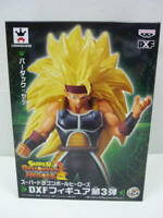 BANPRESTO Super Dragonball Heroes DXF Bardock Xeno Figure vol.3 Japan F/S NEW