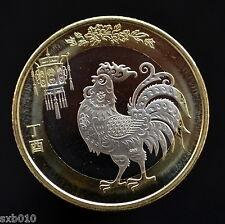 China 10 yuan 2017 Zodiacs Commemorative Coin - Cock, Bimetallic, Special offer.