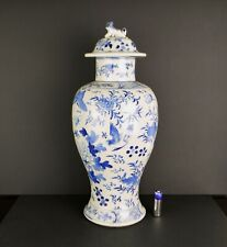 A PERFECT LARGE 19TH CENTURY CHINESE VASE WITH LID & KANGXI MARK