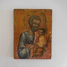 Peinture painting icône religieuse christianisme orthodoxe sur bois France