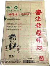 10x Wholesale 35 Sheets Chinese Japanese Calligraphy Paper 15 Grids S-4084