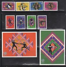 Bhutan 655-64 Summer Olympic Sports Mint NH