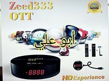 ISTAR KOREA Zeed333 OTT 12 Months Free Online TV  3190 Channels .التميز والسرعة