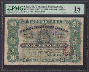 China Hong Kong & Shanghai 10 Dollars 1924 (Pick S365A) PMG-15